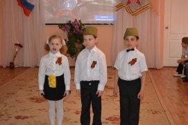 Акция «Дети войны»